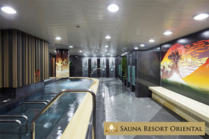 SAUNA RESORT ORIENTALの割引クーポン