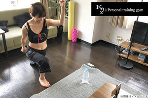 Personal Training  Gym Kenzの割引クーポン